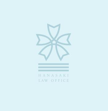 アイキャッチが無い場合の花咲町法律事務所の画像